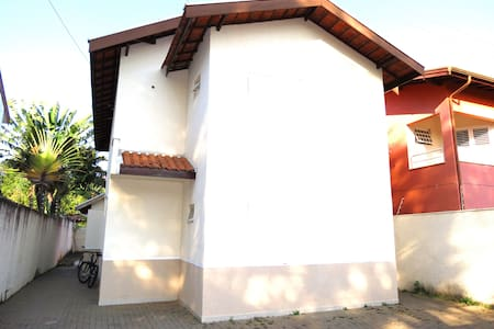 Suítes Premium Unicamp - Campinas - House