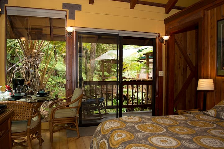 Step out on to your private lanai (porch) and experience the sounds of the rainforest.