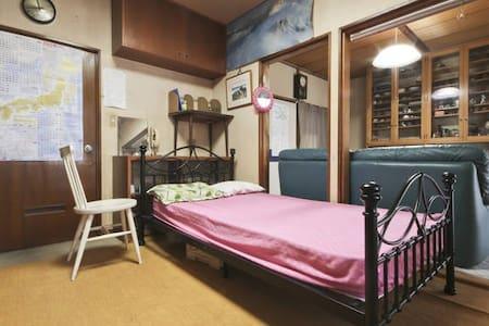 Space in Musashino Tokyo House - Musashino - Дом