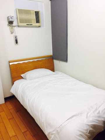 來睏 Lai Kùn Room1 - Come & Rest - South District - Appartement