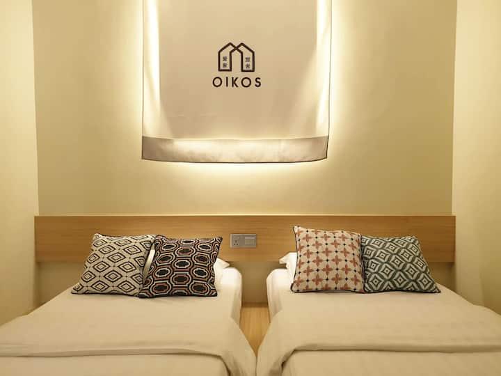OIKOS @ IMAGO - Deluxe Twin Ensuite Room [2 PAX]