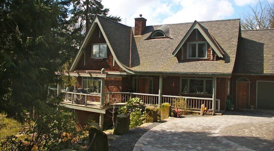 1200 Sq Ft. Apartment, Forest Park - Portland - Lägenhet
