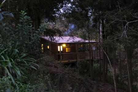 Dream Forest Eco-Cottage - Chatka