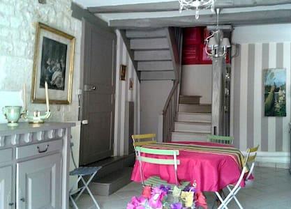 Clos de Kaline*** Poitou 3/4pers - La Roche Posay, Lésigny