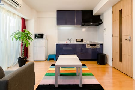 Bright & Breezy Apt with 2 Bedrooms - Taitō-ku - Daire