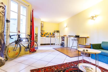 Simple apartment near the parks  - Appartamento