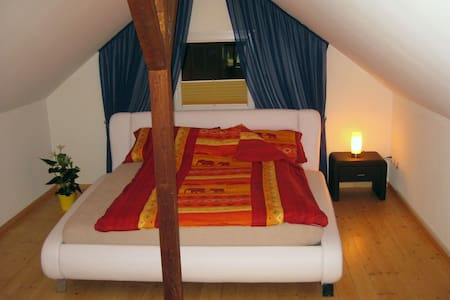 1 1/2 Zi. Appartement / Häuschen - Horn