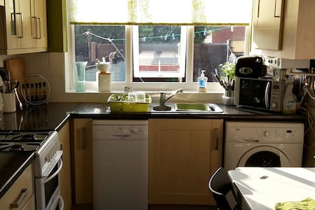 Single room for single traveller - Swinton - Hus