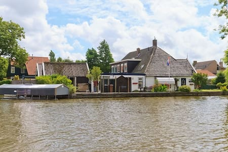 Cosy home & terrace near Amsterdam - Uitgeest