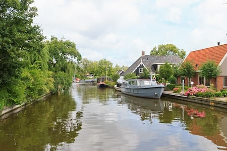 Cosy home + boat & 2 bicycle to use near Amsterdam - Uitgeest - Ház
