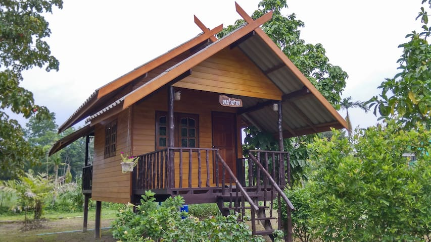 Wangkhoksung Homestay - เกาะลันตา - Villa