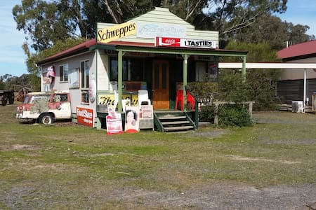 """""""J and Ms General Store"""" Old DadswellTown."""