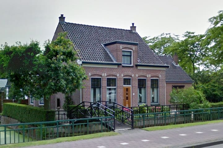 Unique B&B With Garden | Free Parking & WiFi - Rijswijk - Haus