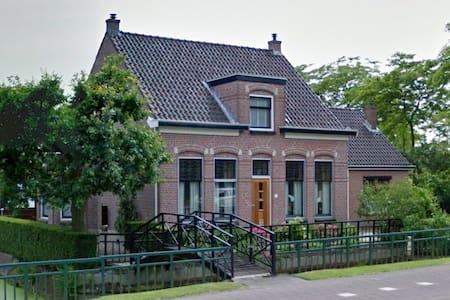 Unieke B&B Met Tuin Op 't Zuiden | Gratis P & WiFi - Rijswijk - Casa