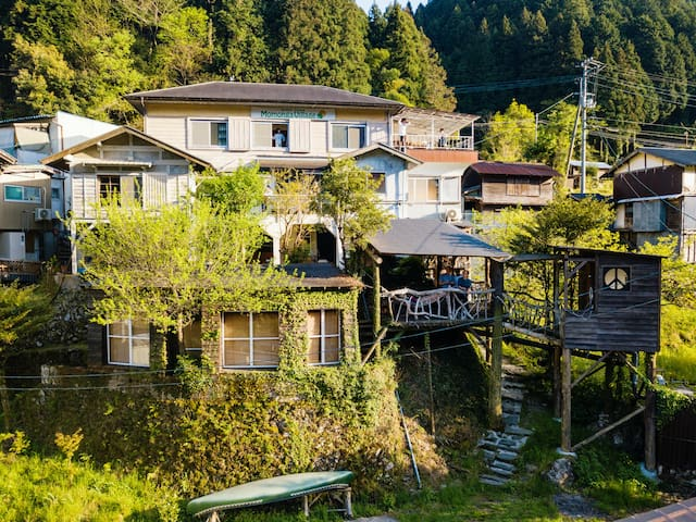 Enjoy the best view in peaceful Japanese village