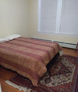 Pawtucket Private Room in an apartment Great area! - Pawtucket