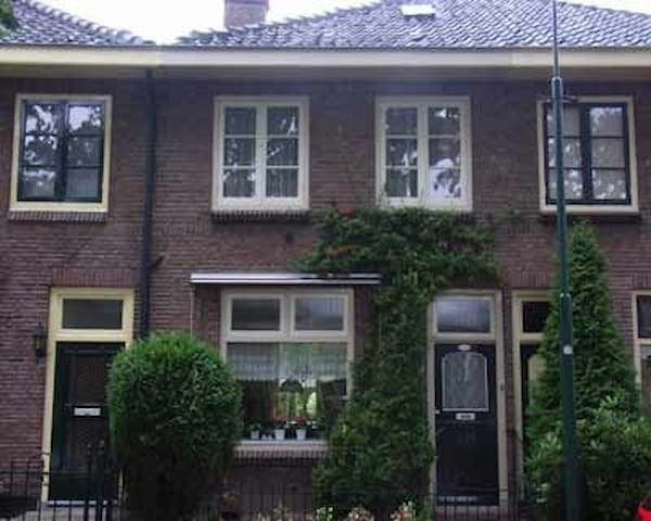 Authentic & modern charm full house - Driebergen-Rijsenburg - House