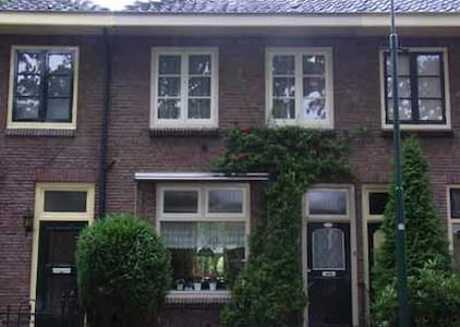 Authentic & modern charm full house - 德伯珍-赖森堡(Driebergen-Rijsenburg) - 独立屋