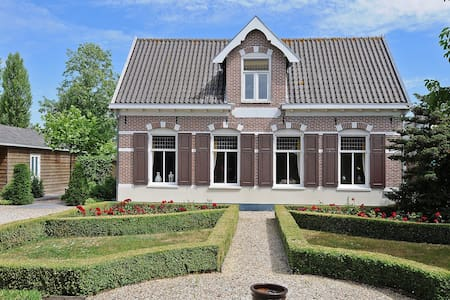 Amazing house 20 min from Amsterdam - Loosdrecht