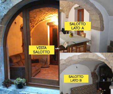 Casa antica e fresca - Tresnuraghes