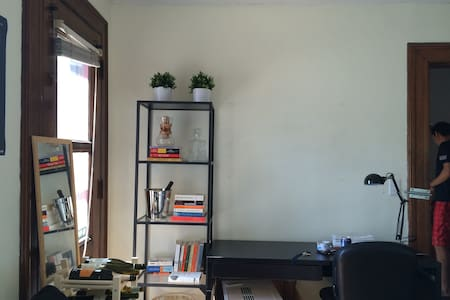 Sublet Available for May/early June - 纽黑文 - 独立屋