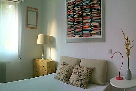habitacion con baño incorporado - Boadilla del Monte - 公寓