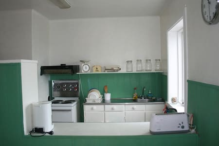 Double room in a quiet village - Flateyri - Apartment