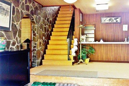 民宿さと山 ツインルーム - Tsuwano - House