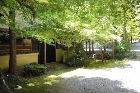 SO-RAKU-AN - Kyoto - Bed & Breakfast