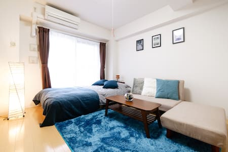 Located in Asakusa(浅草),Akihabara(秋葉原)&Tokyo(東京)#11 - Taito - Appartement