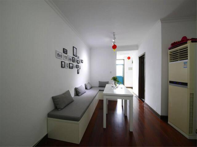 Appartement Mingze