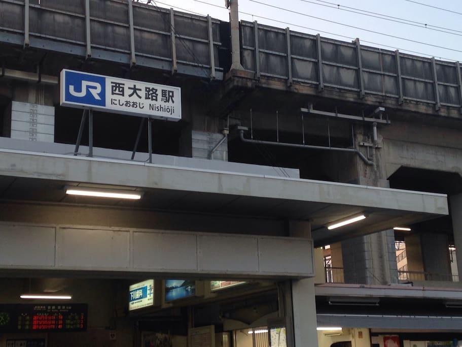 The nearest station