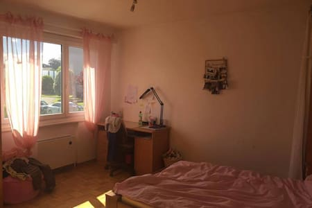 Nice big room 15 min walk from EPFL/UNIL and Lake - Chavannes-près-Renens
