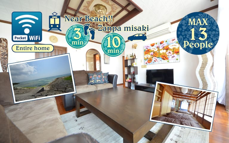 Resort Villa in Yomitan, 80㎡ , 3min walk to Beach!