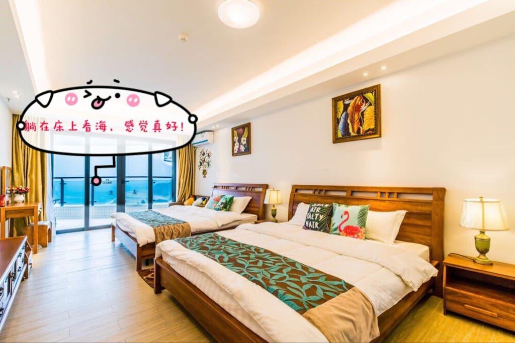 2张1.8米大床(躺在床上可以看到海),适合一大家人入住,2匹空调完全给力夏日冰凉