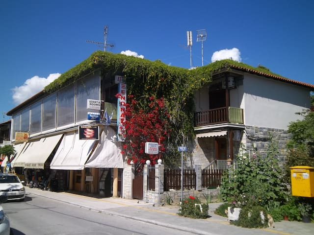 ATHOS GUEST HOUSE-PANSION (ΑΘΩΣ ΞΕΝΩΝΑΣ-ΠΑΝΣΙΟΝ) - Ouranoupoli