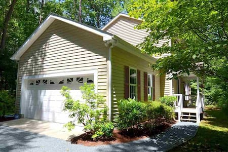 Humble Haven: country living a few miles from UNC - Chapel Hill - House