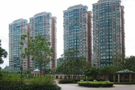 Relax - Chu Hai College/ Gold Coast Hotel/ Airport - Hong Kong - Apartemen