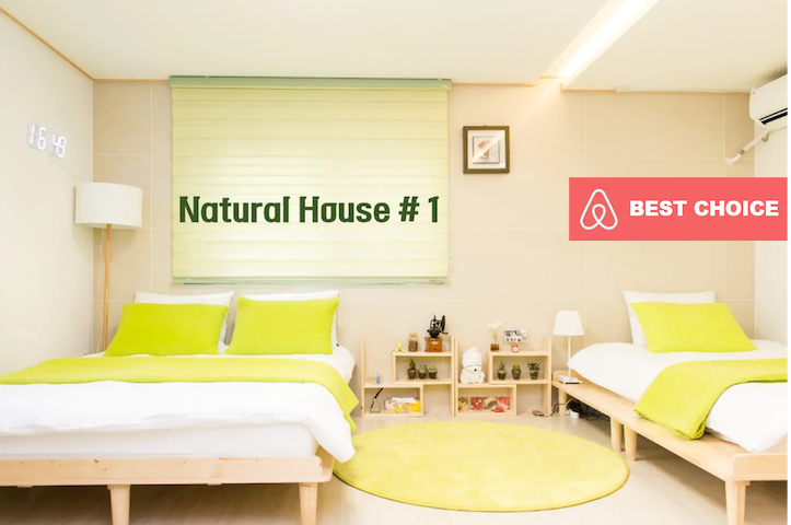 [Hongdae stn] Natural House- Clean and Cozy