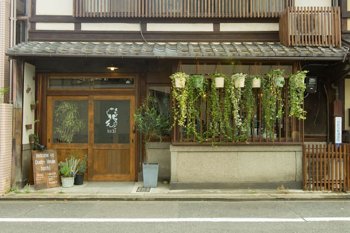 【Traditional Japanese House】Mixed Dormitory