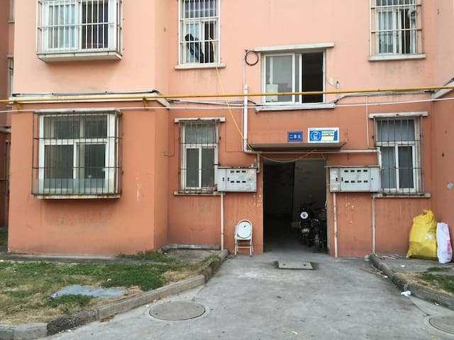 房屋整洁 - 焦作市 - Wohnung