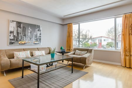 Comfy private 1 bedroom - Vancouver