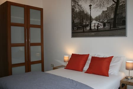 Great room in a modern house close to Utrecht City - Utrecht