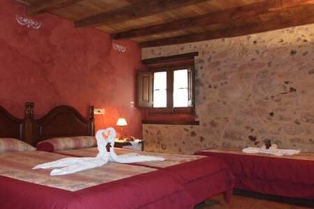 Habitación Mosso Felitu (2-3 personas) - Santa Pau - อื่น ๆ
