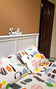 SMILE Apartment in town Δίπλα στο Μύλο των Ξωτικών