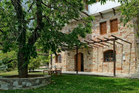 Villa AGROKIPIO at Milies of Mount Pelion - Talo