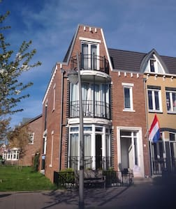 Family house close to beach/ city's - Voorschoten - 独立屋