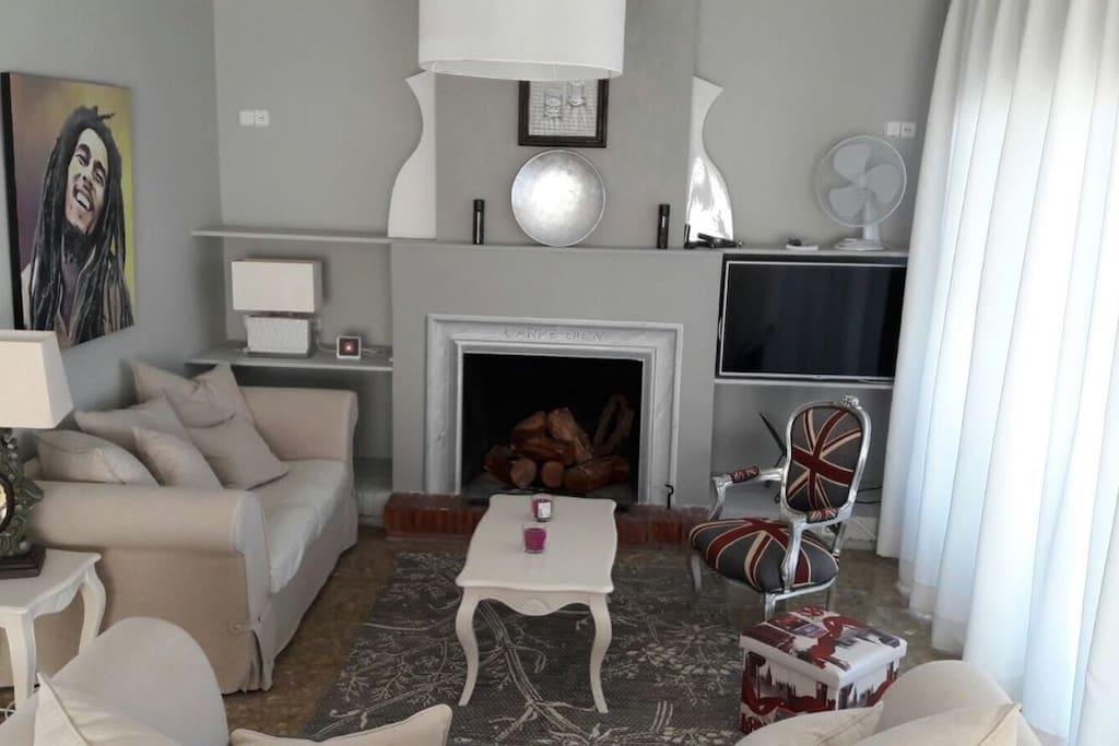 Living Room at CDF/CP