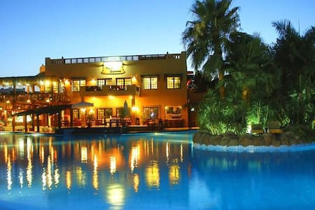 Delta Sharm Swimmingpool View - Sharm El-Sheikh - Apartamento
