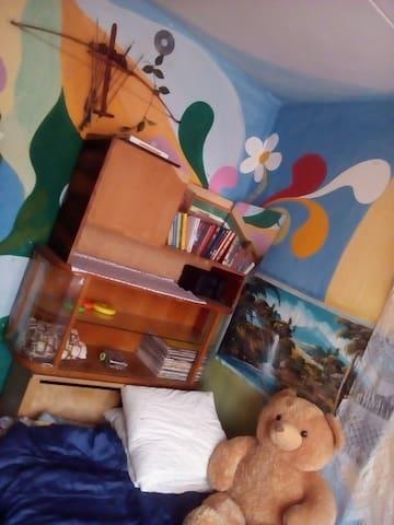 Светлая милая комнатуша - Moskva - Daire